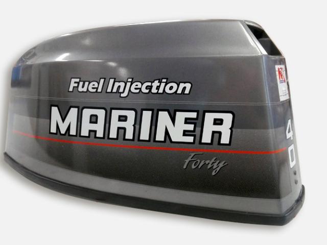 Joyfer - Rotulación vehículos - rotulación motor de barco restaurado